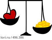 Купить «Деньги больше, чем любовь», иллюстрация № 496386 (c) Юлия Подгорная / Фотобанк Лори