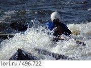 Купить «Каяк в пороге  на бурной реке», фото № 496722, снято 28 июня 2008 г. (c) Комаров Константин / Фотобанк Лори