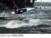 Купить «Спортивный катамаран на соревнованиях по гребному слалому», фото № 496806, снято 28 июня 2008 г. (c) Комаров Константин / Фотобанк Лори