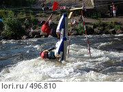 Купить «Спортивный катамаран на соревнованиях по гребному слалому», фото № 496810, снято 28 июня 2008 г. (c) Комаров Константин / Фотобанк Лори