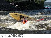 Купить «Спортивный катамаран в пороге на бурной реке», фото № 496870, снято 28 июня 2008 г. (c) Комаров Константин / Фотобанк Лори