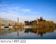 Купить «Старинный завод в городе Сатке. На заднем - плане карьер», фото № 497222, снято 6 октября 2008 г. (c) Андрей Брусов / Фотобанк Лори