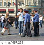 Купить «Москва. День города. Милиционеры на Манежной площади.», эксклюзивное фото № 497258, снято 7 сентября 2008 г. (c) lana1501 / Фотобанк Лори