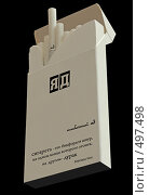 Купить «Пачка сигарет на черном фоне», фото № 497498, снято 7 апреля 2008 г. (c) Сергей Халадад / Фотобанк Лори