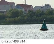 Купить «Зеленый буй на реке», фото № 499814, снято 13 сентября 2008 г. (c) Игорь Муртазин / Фотобанк Лори