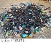 Купить «Свалка на песке», фото № 499818, снято 13 сентября 2008 г. (c) Игорь Муртазин / Фотобанк Лори