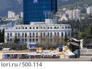 Купить «Отдых в отеле на Черноморском побережье, город Ялта», эксклюзивное фото № 500114, снято 1 мая 2008 г. (c) Дмитрий Неумоин / Фотобанк Лори