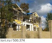 Купить «Строительство частного дома», фото № 500374, снято 5 октября 2008 г. (c) Юлия Подгорная / Фотобанк Лори