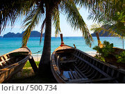 Купить «Лодки на тропическом пляже», фото № 500734, снято 19 августа 2006 г. (c) Алексей Корсаков / Фотобанк Лори