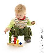 Купить «Годовалый малыш с развивающей игрушкой», фото № 501630, снято 8 октября 2008 г. (c) Лисовская Наталья / Фотобанк Лори