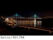 Вантовый мост (2008 год). Редакционное фото, фотограф Олег Трушечкин / Фотобанк Лори