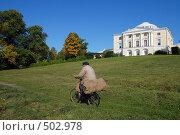 Купить «Павловск. Пожилой мужчина едет на велосипеде на фоне Павловского дворца», эксклюзивное фото № 502978, снято 23 сентября 2008 г. (c) Ольга Визави / Фотобанк Лори