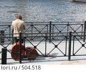 Купить «Музыкант на Неве», фото № 504518, снято 21 июня 2008 г. (c) Назаренко Ольга / Фотобанк Лори