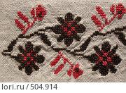 Купить «Вышитое льняное полотенце», фото № 504914, снято 4 октября 2008 г. (c) Заноза-Ру / Фотобанк Лори