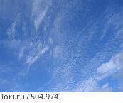 Купить «Небо с облаками», фото № 504974, снято 3 августа 2008 г. (c) Юрий Винокуров / Фотобанк Лори