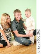 Купить «Счастливая семья», фото № 506262, снято 23 февраля 2019 г. (c) Losevsky Pavel / Фотобанк Лори