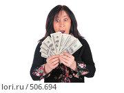 Купить «Женщина и доллары», фото № 506694, снято 19 февраля 2019 г. (c) Losevsky Pavel / Фотобанк Лори