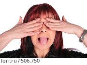 Купить «Женщина гримасничает», фото № 506750, снято 18 февраля 2019 г. (c) Losevsky Pavel / Фотобанк Лори