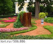 Купить «Летом в парке. Петергоф», фото № 506886, снято 27 августа 2008 г. (c) Алла Виноградова / Фотобанк Лори
