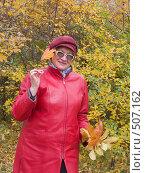 Купить «Женщина в осеннем парке», фото № 507162, снято 10 октября 2008 г. (c) Яков Филимонов / Фотобанк Лори
