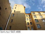 Двор на Пушкинской, 10 (2008 год). Стоковое фото, фотограф Ирина Соколова / Фотобанк Лори