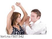Купить «Танцы», фото № 507542, снято 17 июля 2008 г. (c) Сергей Сухоруков / Фотобанк Лори