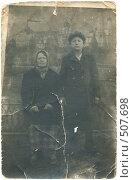Купить «Старый портрет женщины с сыном», фото № 507698, снято 18 февраля 2020 г. (c) Сергей Лаврентьев / Фотобанк Лори