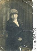 Купить «Портрет девушки», фото № 507706, снято 18 февраля 2020 г. (c) Сергей Лаврентьев / Фотобанк Лори