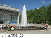 Городской фонтан (2008 год). Редакционное фото, фотограф Вячеслав Осокин / Фотобанк Лори