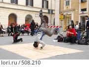 """Уличный """"break-dance"""". Рим (2008 год). Редакционное фото, фотограф Диана Иванкова / Фотобанк Лори"""