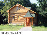 Купить «Деревянный дом», фото № 508378, снято 26 июля 2008 г. (c) Дмитрий Лагно / Фотобанк Лори