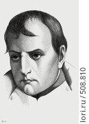 Купить «Старинная открытка с изображением Наполеона Бонапарта», иллюстрация № 508810 (c) Елена Галачьянц / Фотобанк Лори