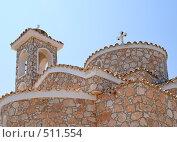 Купить «Церковь Святого Ильи. Протарас. Кипр», фото № 511554, снято 1 июня 2020 г. (c) Евгений Дробжев / Фотобанк Лори
