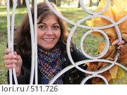 Купить «Осень в царском селе», фото № 511726, снято 9 октября 2008 г. (c) Сергей Халадад / Фотобанк Лори