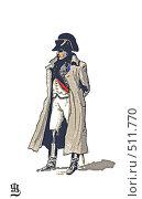 Купить «Старинная открытка с изображением Наполеона Бонапарта», иллюстрация № 511770 (c) Елена Галачьянц / Фотобанк Лори