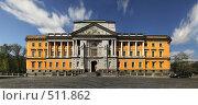 Купить «Михайловский (Инженерный) замок», фото № 511862, снято 17 августа 2018 г. (c) Алина Анохина / Фотобанк Лори