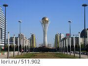 Купить «Астана. Вид на Байтерек - символ Казахстана», фото № 511902, снято 4 октября 2008 г. (c) Михаил Николаев / Фотобанк Лори