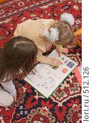 Купить «Две маленькие девочки разглядывают букварь», фото № 512126, снято 17 октября 2008 г. (c) Федор Королевский / Фотобанк Лори