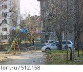 Купить «Дворик. София, Болгария», фото № 512158, снято 11 февраля 2007 г. (c) Александр Шуть / Фотобанк Лори