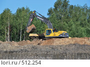 Купить «Экскаватор Volvo», фото № 512254, снято 22 июля 2008 г. (c) Игорь Гришаев / Фотобанк Лори