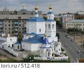Купить «Церковь в Казани», фото № 512418, снято 23 августа 2008 г. (c) Александр Тёмин / Фотобанк Лори