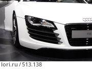Купить «Audi R8 на выставке ММАС-2008», фото № 513138, снято 1 сентября 2008 г. (c) Андрей Ерофеев / Фотобанк Лори