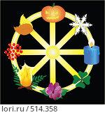 Календарь кельтских праздников(колесо года) Стоковая иллюстрация, иллюстратор Алина Анохина / Фотобанк Лори