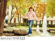 Купить «Девочка гуляет в осеннем парке», фото № 514522, снято 11 октября 2008 г. (c) Евгений Захаров / Фотобанк Лори
