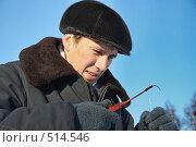Купить «Зимняя рыбалка», фото № 514546, снято 4 января 2008 г. (c) Игорь Романов / Фотобанк Лори