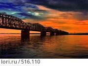 Купить «1200 метров. Ульяновский мост через Волгу», фото № 516110, снято 24 июля 2005 г. (c) Александр Кириленко / Фотобанк Лори