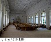 Купить «Конференц-зал в Ливадии», фото № 516138, снято 21 сентября 2007 г. (c) Миронова Евгения / Фотобанк Лори