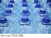Купить «Пластиковые бутылки с водой», фото № 516786, снято 20 января 2019 г. (c) Losevsky Pavel / Фотобанк Лори