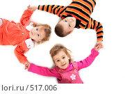 Купить «Дети», фото № 517006, снято 19 марта 2019 г. (c) Losevsky Pavel / Фотобанк Лори