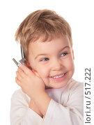 Купить «Девочка говорит по телефону», фото № 517222, снято 7 августа 2020 г. (c) Losevsky Pavel / Фотобанк Лори
